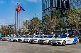 Honda 中国与 AutoX 合作开展自动驾驶道路测试