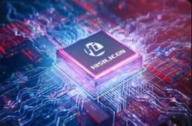 """""""芯片危机""""导致大众丰田福特停产,中国没有车规级芯片产商吗?"""
