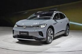 三种续航版本,一汽-大众纯电SUV售价公布