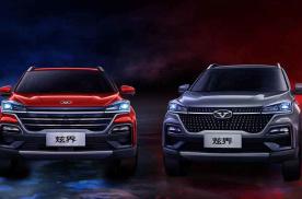 凯翼炫界将提供两种外观设计 预计5月底上市 搭1.5L发动机