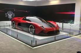 限量99台,明年正式交付,红旗S9量产版上海车展首发