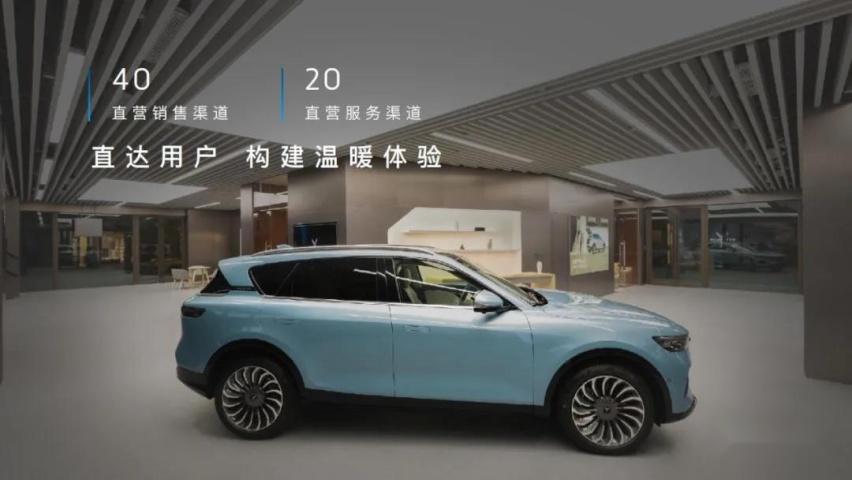 直销卖车与传统4S店有何不同体验?探店及体验一番广州岚图空间