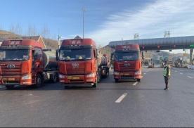 加强危险品运输管理,促进危险品运输安全