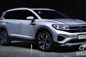 一汽大众全新中大型SUV或命名探朗 车长超5米