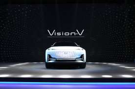 Vision V概念车亮相北京车展 长安发布高端产品序列UN