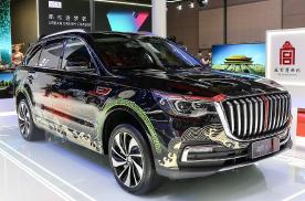 """红旗""""重生""""带来惊喜,HS7定位于重大型SUV,车身细节设计"""