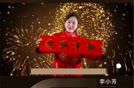 不辜负每一程的相遇,曹操出行祝全国人民新春快乐,阖家安康!1