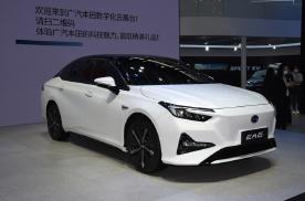 广汽本田首款纯电轿车EA6亮相