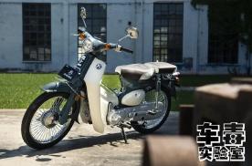 """5000多块弄个有""""样儿""""的摩托车应该挺香的吧?"""