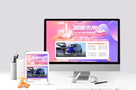 因世界新冠疫情迟到的北京车展,擂响汽车产业的战鼓