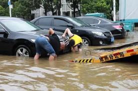 """连日大雨""""泡水车""""增多!想买二手车的,我来教你怎么区别"""