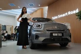 零跑汽车重庆元通店正式开业,冲击造车新势力第一梯队