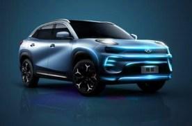 """奇瑞全新纯电动SUV定名""""蚂蚁""""采用全铝车架 真续航510k"""
