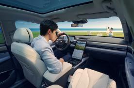 16-23万元,全球首款量产激光雷达智能汽车开启预售 10月底交付