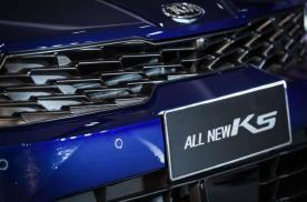 试驾全新一代K5海外版 | 原来,起亚是深藏不露的技术流