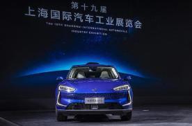 华为开始卖车了,起售价21.68万,续航里程可达1000公里