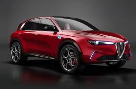 小型纯电SUV,Tonale提供插混,阿尔法·罗密欧新车曝光