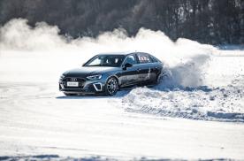 视频 冬天的乐趣 用奥迪A4L漂移征服全球四大赛道