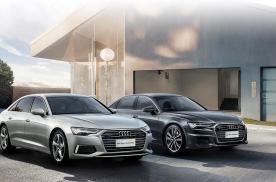 新增6项豪华配置,2021款奥迪A6L会是最舒适的一款C级车