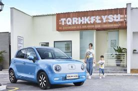 两会提议鼓励小型电动车发展,这个市场需要阳光