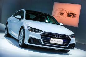 即将国产的上汽大众奥迪A7L,售价或50万以内,你会买吗