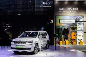 Jeep多款新车亮相北京车展,牧马人4xe正式发布