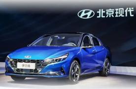 千呼万唤始出来,北京现代第七代伊兰特北京车展开启预售