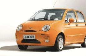 """爆款神车「奇瑞QQ」复活?10年后再上市,这次""""加""""电了"""