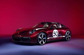限量992台,保时捷推出全新911 Targa特别版