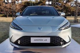 ARCFOX极狐第二款车,ARCFOX aS将承受多大压力?