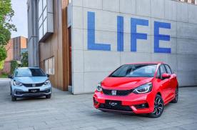 东风Honda Life如何让年轻人的生活更加奥利给?