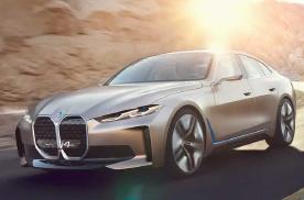 宝马将推i4 M车型,续航600公里,2021年亮相