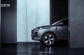 全新一代长安CS55 PLUS,将亮相上海车展