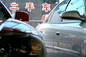 水大鱼大:中国二手车企业超50万家!