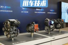 """广汽传祺发动机""""钜浪动力"""",打响中国品牌科技第一枪"""