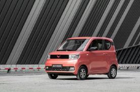预售2.98万起,宏光MINI EV开启预售 网友:接地气!