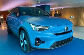 沃尔沃首款轿跑SUV,全新C40实拍,双电四驱比领克05更帅