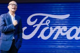 月销三千余辆便是主力,陈安宁的福特中国2.0战略能走多远?