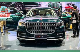 2020北京车展:红旗HS7+营造纯封闭后排,绝对私密