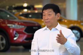以长城汽车为范本 纪录片《新国货》解读中国汽车全球化之路