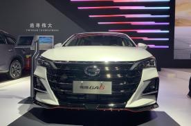 传祺GA6作为一台自主中型车搭载L2级自动驾驶,配1.5T+6AT组合