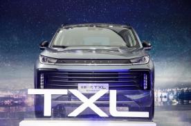 星途全新一代TXL上市,奇瑞的高端之路这次能走通吗?