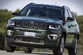 新款Jeep指南者发布:混动是亮点 不过这内饰真是让人一言难