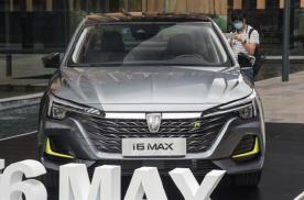荣威再推高颜值新车,i6MAX轴距超2米7,配竖置大屏能火?