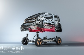 安全配置更全面,六种车漆可选,新宝骏KiWi EV最新信息曝光