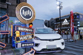 淘宝造物节开幕,威马汽车成为首席参展智能科技汽车品牌