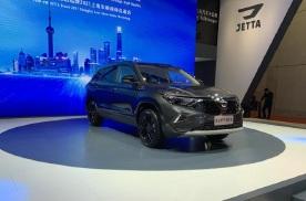 2021上海车展:捷达VS7黑锋版正式发布亮相。关于这期视频