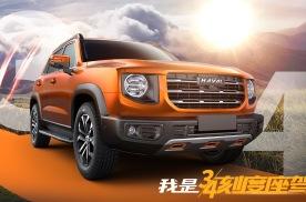 定位硬派SUV,路虎设计师操刀外观,哈弗B06官图发布