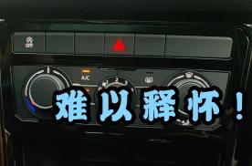 大众最入门的国产SUV,内饰做工一言难尽啊