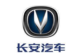 长安汽车主导制定首个中国汽车多媒体国际标准